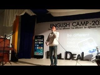White Nomad-������ �� ����(��� ����������� � ���������� ������) (������ ��������� ����� ������� ���, rap, hip hop, ������,���������,������,������,������� ���,������������� ���,��������,������� ���,������,� �����,��� ���,gangsta,������,����� ������,����,����������) (English Camp 2014)