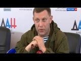 Донецкий аэропорт ВЗЯТ! Киборги убиты или бежали!