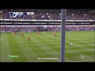 3 тур АПЛ (31.08.2014) | «Тоттенхэм» 0-3 «Ливерпуль»