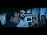 Трейлер Фильма: Гита и Анджали / Geethanjali (2013)