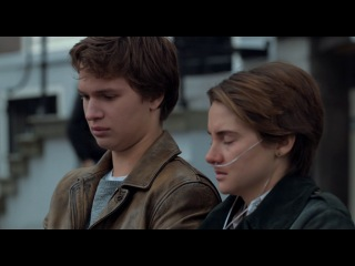 �������� ������ (The Fault in Our Stars)